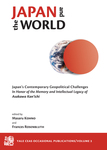 Japan and the World: Japan's Contemporary Geopolitical Challenges – A Volume in Honor of the Memory and Intellectual Legacy of Asakawa Kan'ichi by Frances Rosenbluth and Masaru Kohno