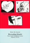 Rereading Sōseki: Three Early Twentieth-Century Japanese Novels by Reiko Abe Auestad